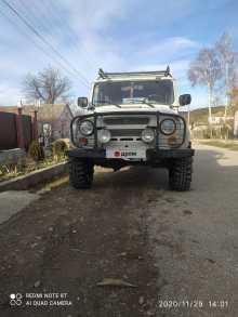 Белогорск 3151 1998