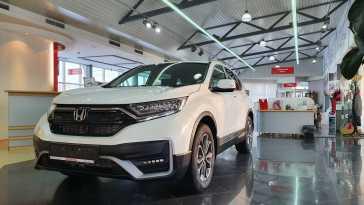 Иркутск Honda CR-V 2020