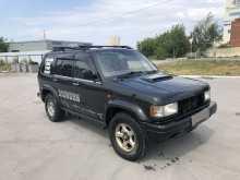 Новосибирск Bighorn 1997