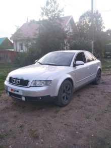 Слободской A4 2002