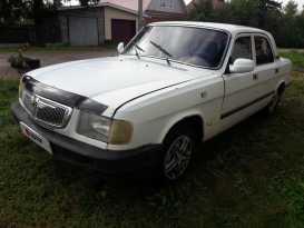Бирск 3110 Волга 2001