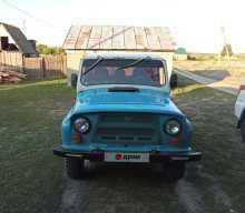 Знаменка 3151 1997