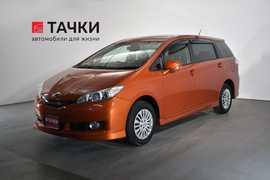 Иркутск Toyota Wish 2012