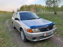 Татарск AD 2003