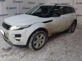 Самара Range Rover Evoque