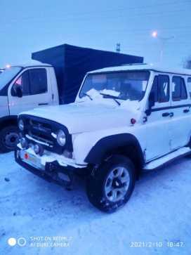 Новоалтайск 3159 2002