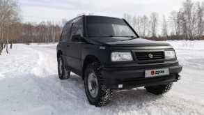Челябинск Escudo 1994