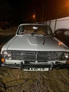 Липецк 24 Волга 1973