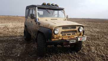 Хабаровск 3151 1994