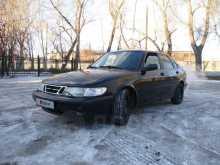 Ленинск-Кузнецкий 900 1995
