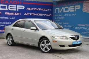 Новороссийск Mazda6 2005