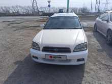 Челябинск Legacy 2002