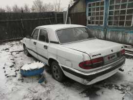 Черногорск 3110 Волга 2001