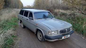 Клин 3110 Волга 2000