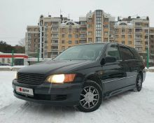 Екатеринбург Vista Ardeo 1999