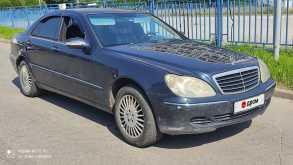 Королёв S-Class 2003