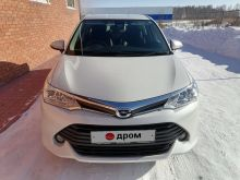 Омск Corolla Axio 2015