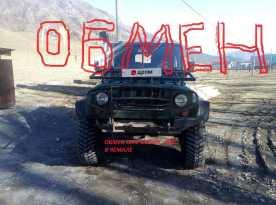 Чемал 469 1984
