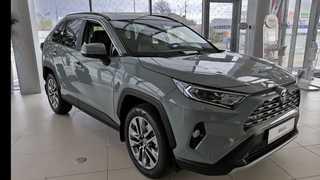 Челябинск Toyota RAV4 2020