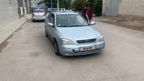 Волгоград Astra 2000