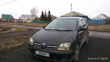 Новосибирск Nissan Tino 1999