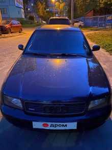 Сыктывкар A4 1999