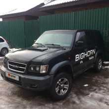 Архангельск Bighorn 1998