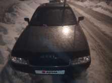 Наро-Фоминск 80 1991