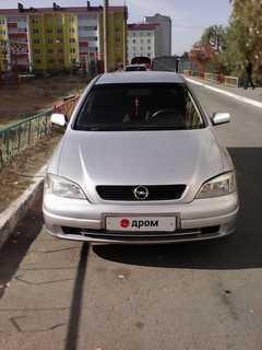 Курган Astra 2003