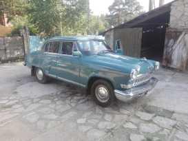 Усолье-Сибирское 21 Волга 1958