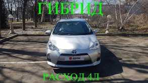 Краснодар Aqua 2014
