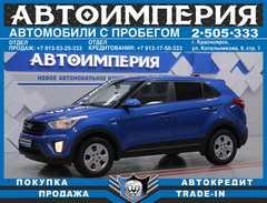 Красноярск Creta 2020