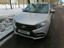 Москва Х-рей 2019