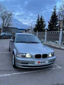 Одинцово 3-Series 1999