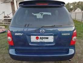 MPV 2002