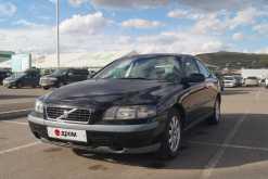 Красноярск S60 2001