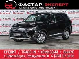 Новосибирск Outlander 2016