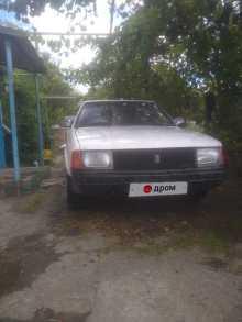 Красногвардейское 2141 1991
