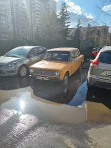 Зеленоград 2101 1984