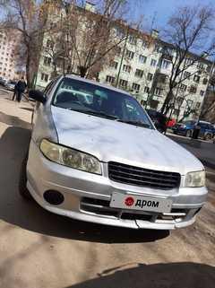 Новосибирск Expert 2001