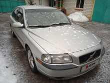 Белгород S80 2001