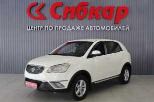 Сургут Actyon 2011