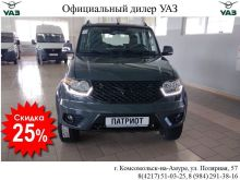 Комсомольск-на-Амуре УАЗ Патриот 2021