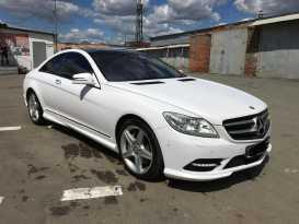 Челябинск CL-Class 2011