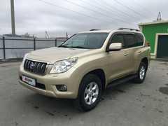 Курган Land Cruiser Prado