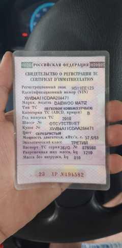 Краснодар Matiz 2010