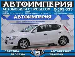 Красноярск Hyundai i30 2010