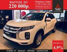 Красноярск ASX 2020
