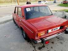Нижний Новгород 2106 1995