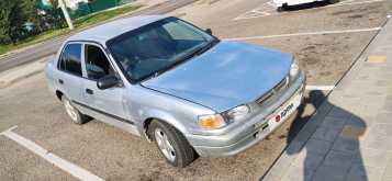 Горячий Ключ Corolla 1997